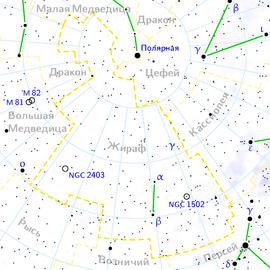 Camelopardalis constellation map ru lite.png
