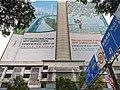 Canton Fu Dou Commercial Building.jpg