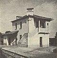 Casa de guarda de PN em Vilar de Rei - GazetaCF 1136 1935.jpg