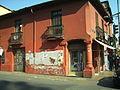 Casa del Pilar de Esquina 02.JPG
