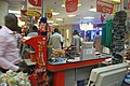 Cashier stand in a Nigerian Grocery store1.jpg