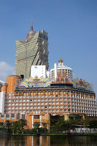 Casino Lisboa (Macau) - Image: Casino Lisboa (5234400075)