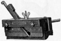 Cassells Carpentry.76 plough.png