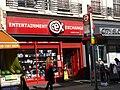 CeX shop, North End Road, Fulham, London 01.jpg