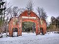 Cemetery gate - panoramio.jpg