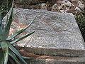 Cemetery of Kibutz Yagur IMG 2937.JPG