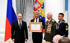 Ceremonies of conferring the honorary title of «City of Military Glory» (2015-06-22) 01.jpg