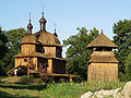 Cerkiew Lublin Skansen.jpg