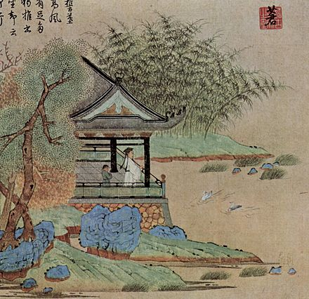 Wang Xizhi watching geese; by Qian Xuan; 1235-before 1307; handscroll (ink, color and gold on paper); 9 /8 x 36 /2 in.; Metropolitan Museum of Art Ch'ien Hsuan 001.jpg