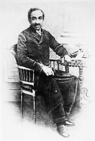 Charles Henry de Soysa - Image: Charles Henry de Soysa