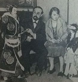 Charles Vildrac and his wife in Japan.jpg