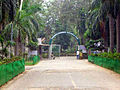 Chattbir zoo entrance.jpg