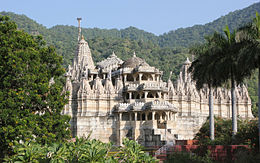 Chaumukha Jain temple at Ranakpur in Aravalli range near Udaipur Rajasthan India.jpg