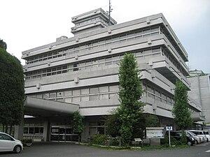 Chichibu, Saitama - Chichibu City Hall