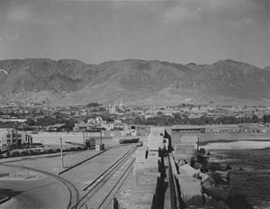 Chile - 43-2548 - Docks at Antofagasta