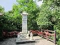 China IMG 2991 (29542049011).jpg