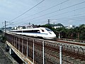 China Railways CRH3A-5253 20180427.jpg