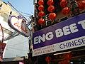 ChinatownManilajf0230 23.JPG