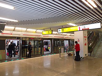 Xiaoshizi Station - Image: Chongqing Rail Transit Xiaoshizi