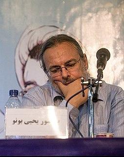Christian Bonaud