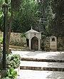 Church of Mary Magdalene IMG 3488.JPG