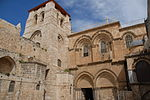 Church of the Holy Sepulchre after renovations.JPG