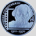 Ciobotarasu 2010 coin front.jpg