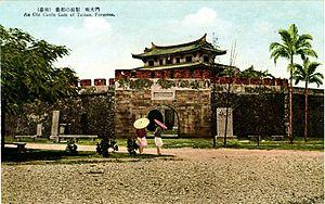 City Gate Tainan.jpg