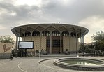 City Theater of Tehran 2019 6.jpg