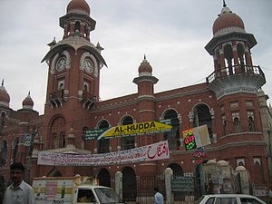 The Multan Municipal Corporation Clock Tower, ...
