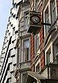 Clock at St Giles International, Southampton Row WC1 - geograph.org.uk - 1309720.jpg