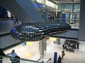 Cloud Heathrow Terminal 5.jpg