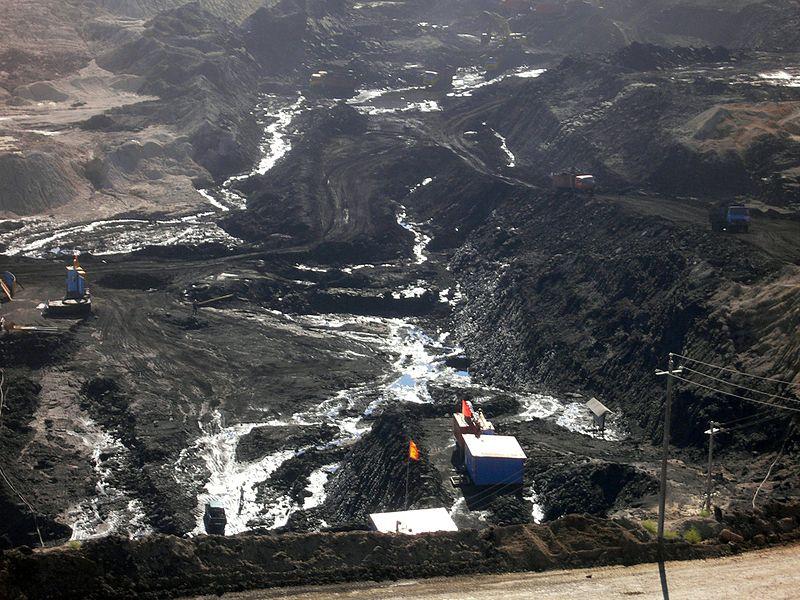 Mongolia Mine