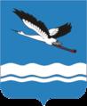 Coat of Arms of Amursk (Khabarovsk krai) 2006.png