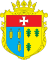 Coat of Arms of Dubenskiy Raion in Rivne Oblast.png
