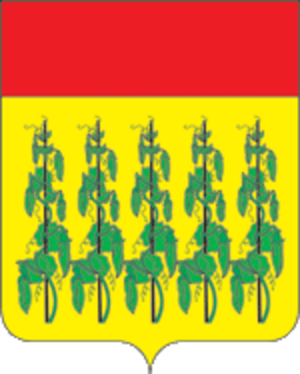 Gorokhovetsky District - Image: Coat of Arms of Gorochovecky rayon