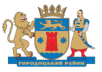 Coat of Arms of Horodok Raion (Lviv Oblast).png