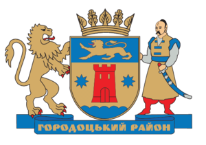 Horodok Raion, Lviv Oblast - Image: Coat of Arms of Horodok Raion (Lviv Oblast)