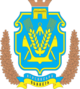 Coat of Arms of Kherson Oblast.png