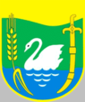 Coat of Arms of Lebedyn Raion.png