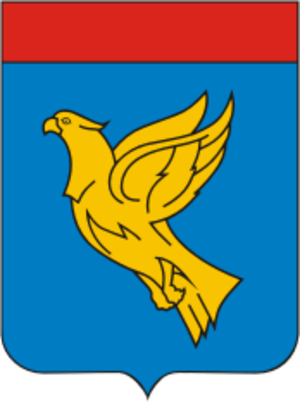 Menzelinsky District - Image: Coat of Arms of Menzelinsk rayon (Tatarstan)