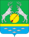 Coat of Arms of Tuguro-Chumikansky raion.png