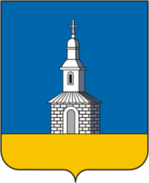 Yuryevets, Ivanovo Oblast - Image: Coat of Arms of Yurievets (Ivanovo oblast)