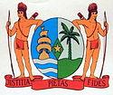 Escudo de Surinam