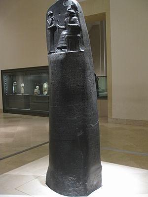Código de Hammurabi conservado en el Louvre