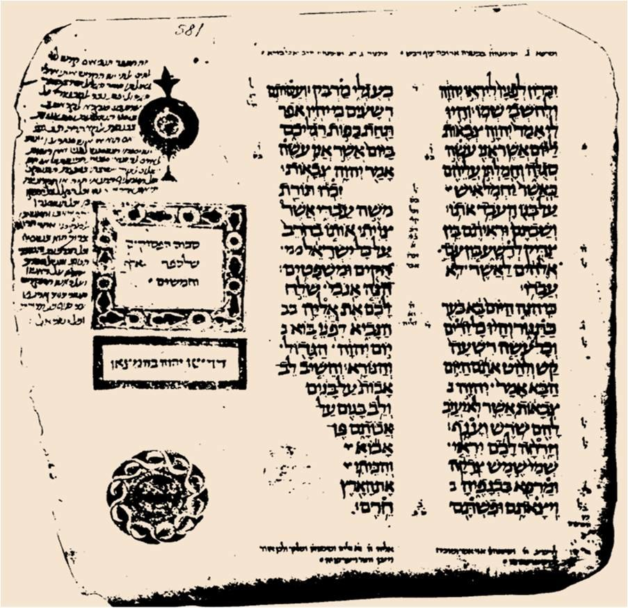 Codex Cairensis p581