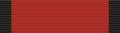 Commemorative Medal of the second Balkan War,1913 rib.png