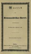 D'Kommunistescht Manifest