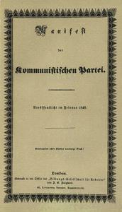 Картинки по запросу коммунистический манифест