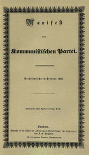 Title page of the original publication of the Communist Party Manifesto